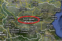 Thumbnail image for Да научим Google как се пише правилно името на България!