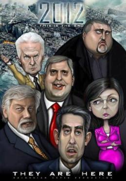 Thumbnail image for Избори 2011: В страната на чалгата – изборът е за чалга политиката!