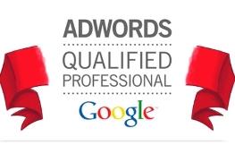 Thumbnail image for Всичко, което ви е нужно, да успеете с изпитите за Google AdWords сертификация