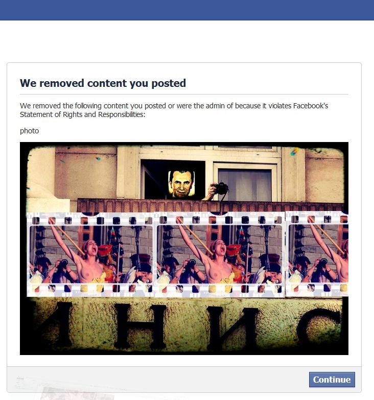 Фейсбук правила порнография