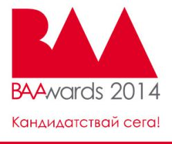 BAAwards