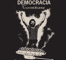 Thumbnail image for За големия футболист с име на философ и за чаровния доктор – революционер, променил Бразилия
